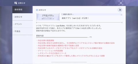 IMG_644EE51A7CF8-1