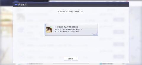 IMG_131B3204960D-1