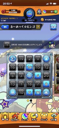 IMG_80152CE9EE79-1