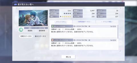 IMG_2D42F527321D-1