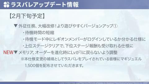 スクリーンショット 2021-02-21 0.28.34