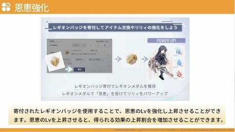 スクリーンショット 2021-02-20 23.37.23