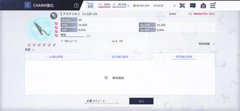 IMG_9895DE18F16F-1