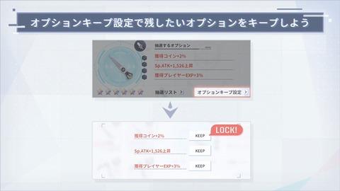 スクリーンショット 2021-03-01 23.38.51